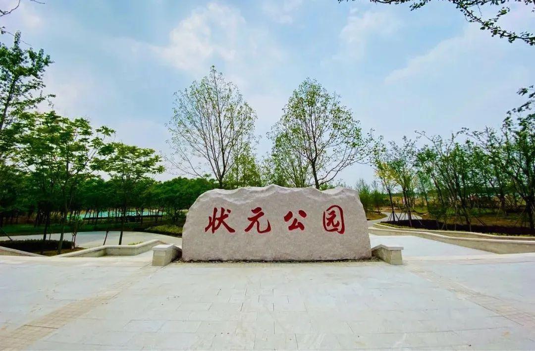 杭州西湖镇两处精致公园亮相!