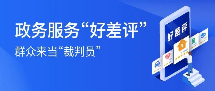 最新报告显示:这方面,浙江全国第一!