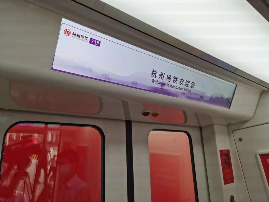 杭州地铁7号线列车亮相!紫色车身,全新车型!图3