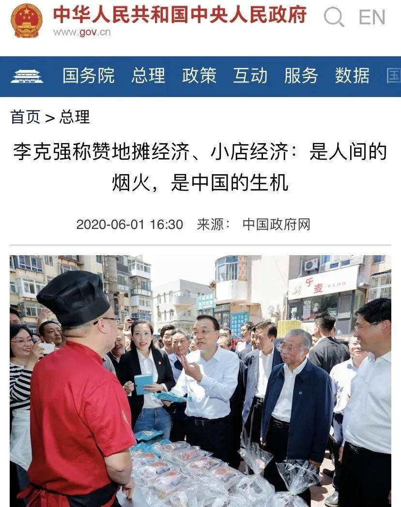 """""""地摊经济""""火了,那杭州哪些地方可以摆摊?"""