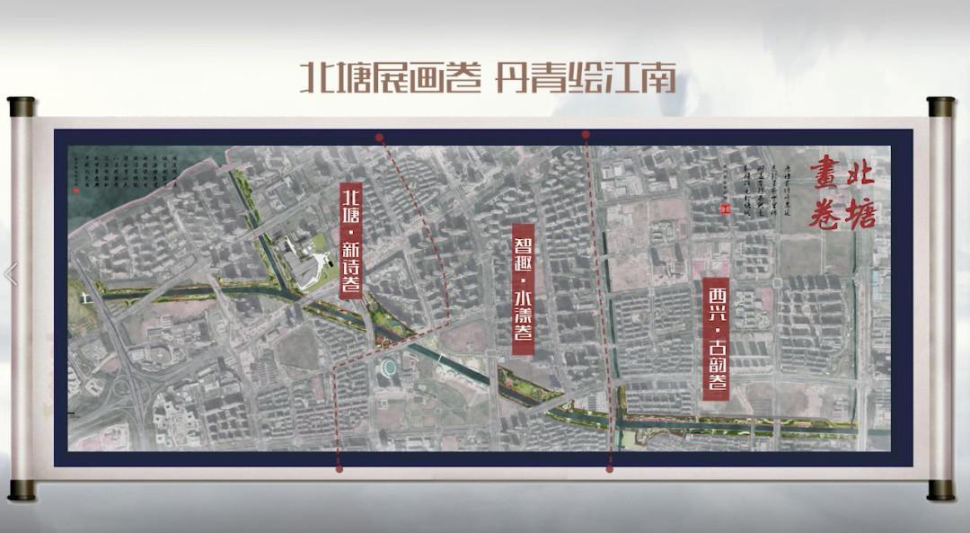 杭州北塘河畔及周边区域提升改造工程正式启动,看看有哪些美景吧!图3