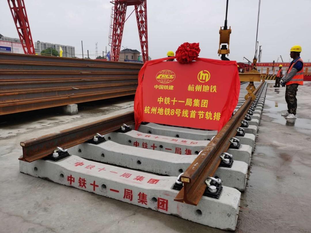 杭州地铁8号线有了新进展!计划明年建成!都经过哪里?