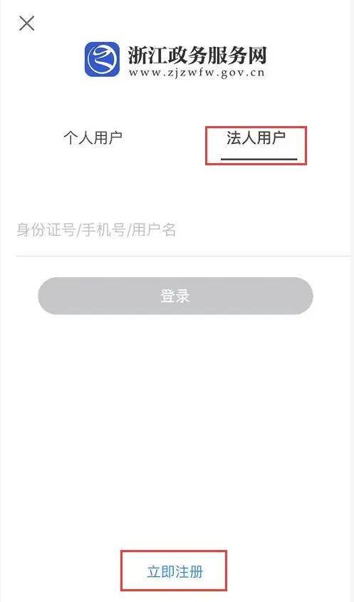 杭州企业码上线,怎么领?有哪些政策?
