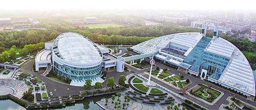 紫金港科技城2.0版发布,西湖大学城来了!