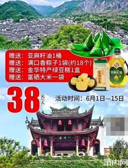 廉价老年旅行团是坑吗?杭州这个老年团套路满满......图2