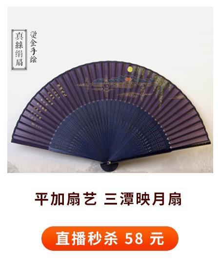 6月12日晚8点!人民日报直播登陆湖滨步行街,这些杭州好货要亮相!
