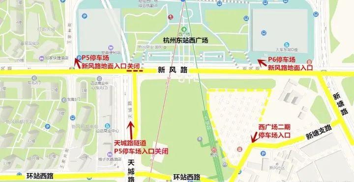 去杭州东站请预留充足时间!这条车道封闭了!