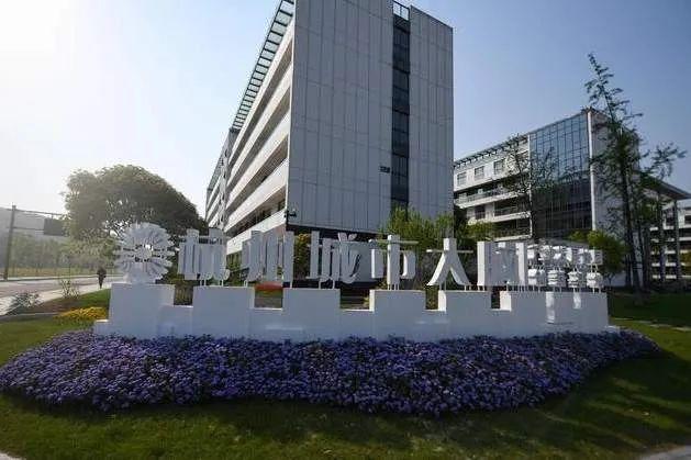 《人民日报》头版头条点赞杭州:让城市更聪明、更智慧!