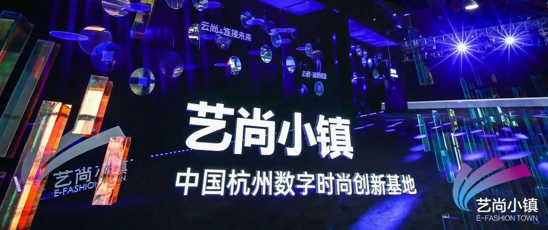 """杭州余杭打造直播经济第一区!直播电商主播最高可认定为""""国家级领军人才""""!"""
