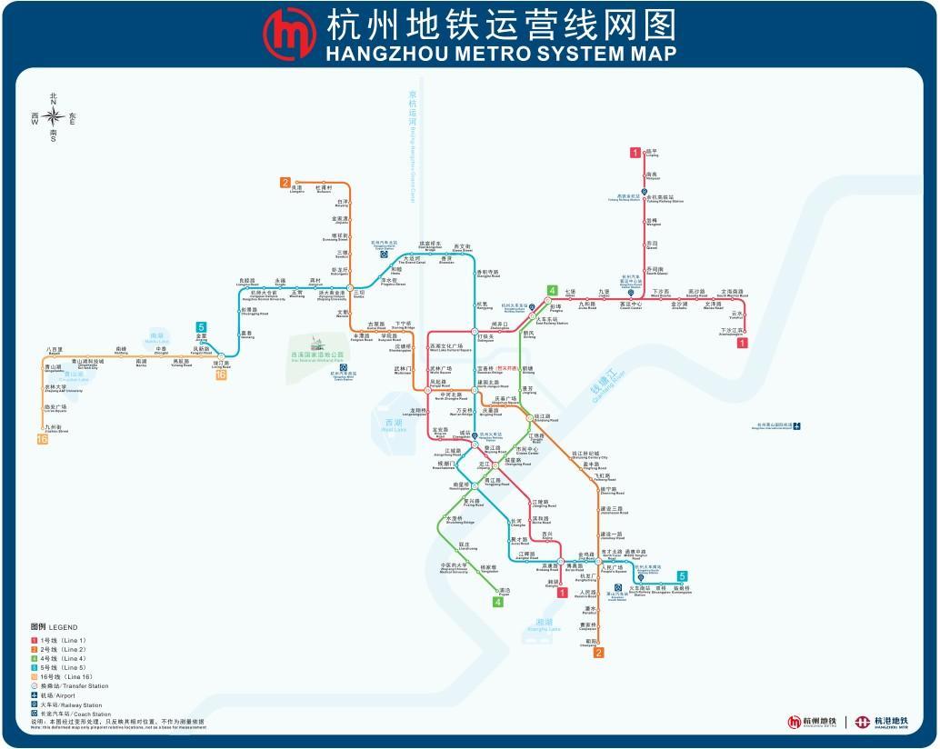 杭州南站开通倒计时,交通、出行、安检一篇全有!