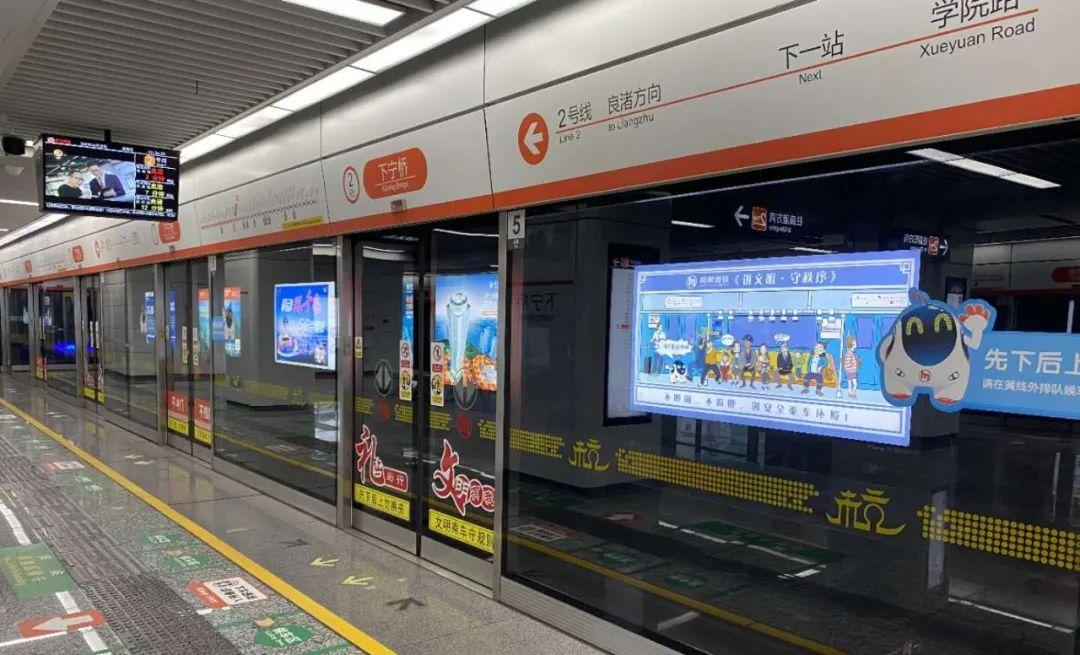 明天上午10点,地铁2号线下宁桥站、5号线火车南站站同步开通!