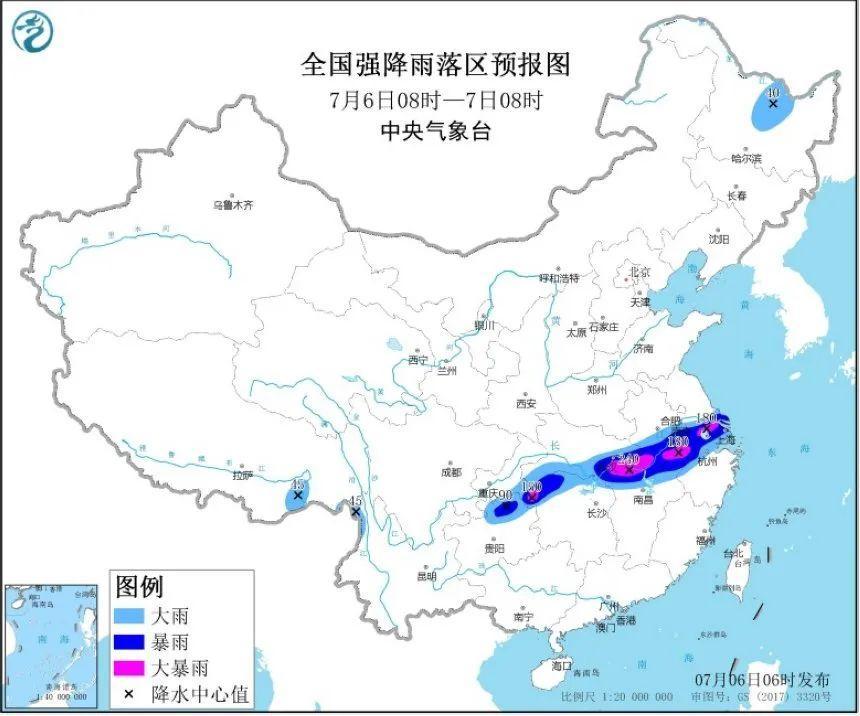 杭州提升防汛应急响应至Ⅲ级,新安江水库距汛限水位仅0.03米…降雨还在继续