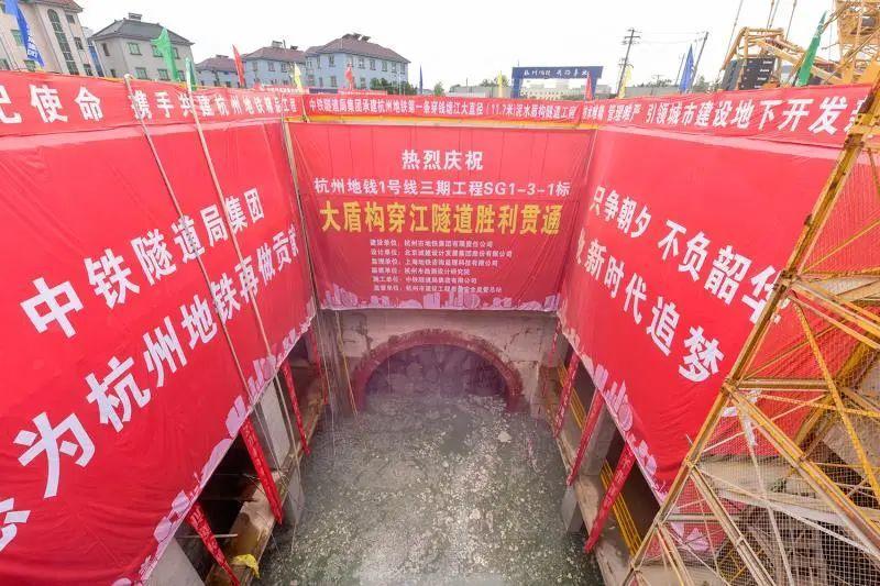 """杭州地铁多条线路迎来重要节点!四处实现""""洞通""""目标!图1"""