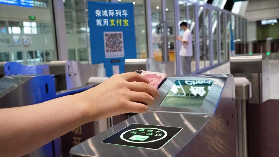 杭州南站这班车刷支付宝坐火车!