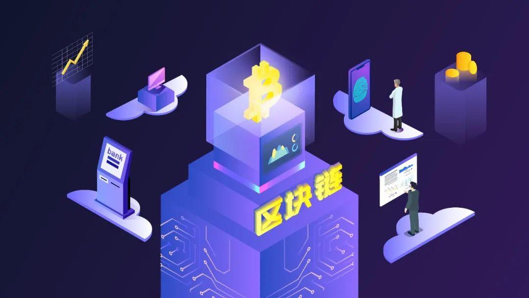 """杭州上线全国首个区块链电子印章应用平台,杜绝""""萝卜章""""风险!"""