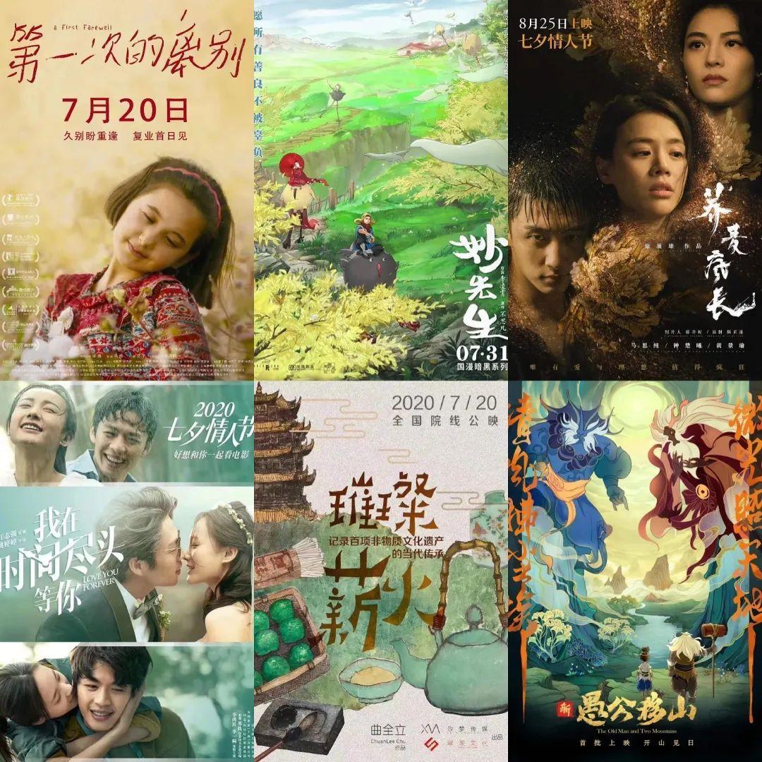 0点,杭州这家影院全国首映,今天共开53家影院,还有哪些电影即将上映?