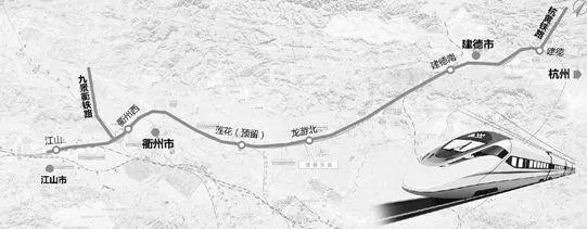 杭衢铁路建衢段有新进展,还要新建建德南站!建金高速计划年底通车