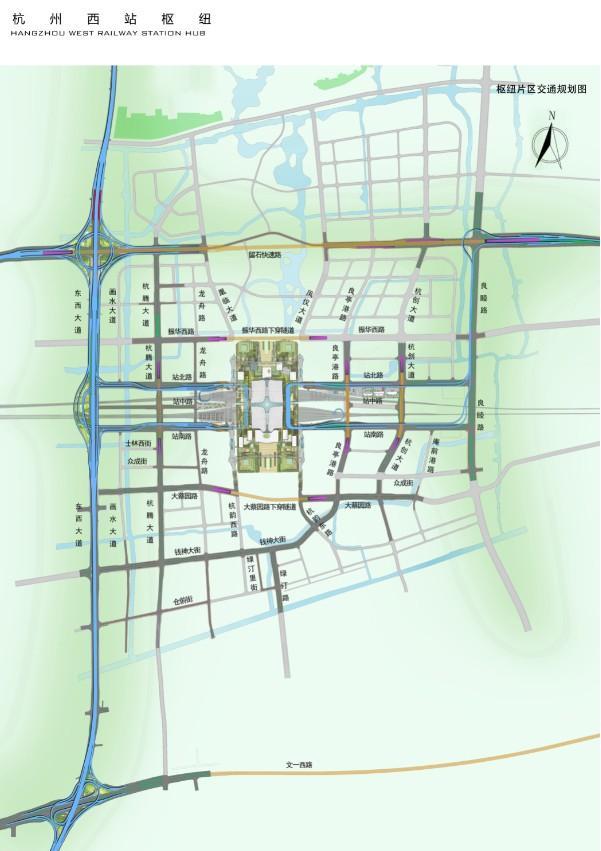杭州西站枢纽站房即将开建!最新效果图揭秘每层设计!