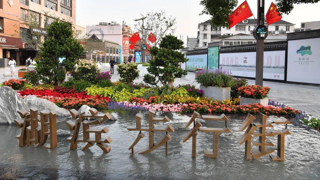 """杭州湖滨步行街正式获得""""全国示范步行街""""授牌"""