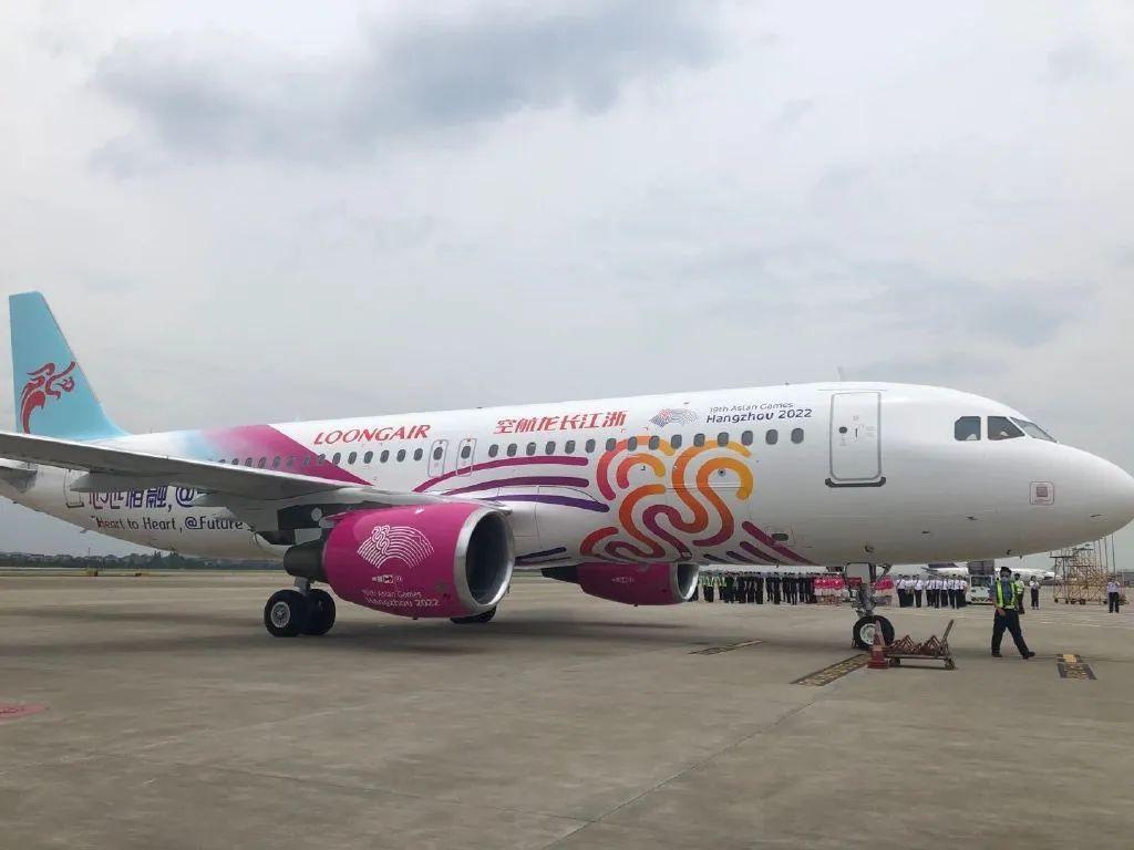 杭州亚运会彩绘飞机机队在杭州萧山国际机场亮相!