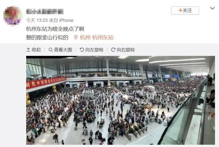 今天杭州东站高铁大规模晚点,铁路部门回应:宁杭高铁德清至湖州区间设备故障