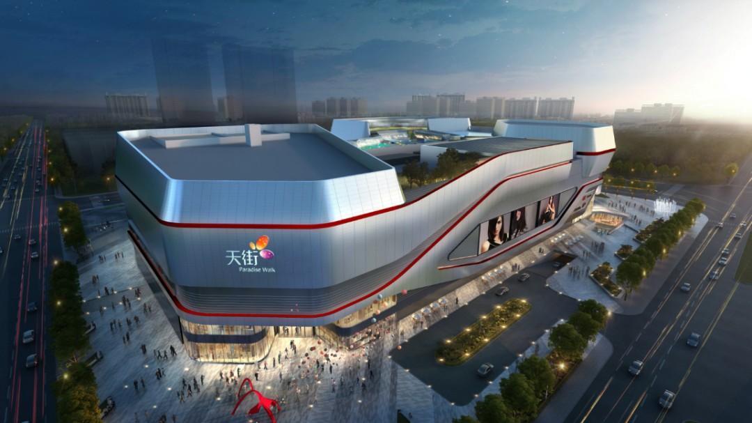 杭州一批新综合体即将亮相,具体啥时开业?都在哪?