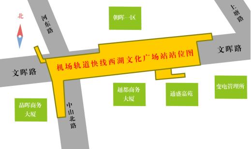 机场轨道快线新进展!明起,中山北路部分路段单行、禁左;沈塘桥站二期开始施工