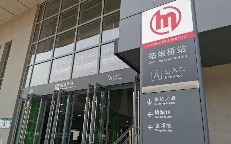 全国先例!杭州和绍兴地铁将实现无缝衔接!图3