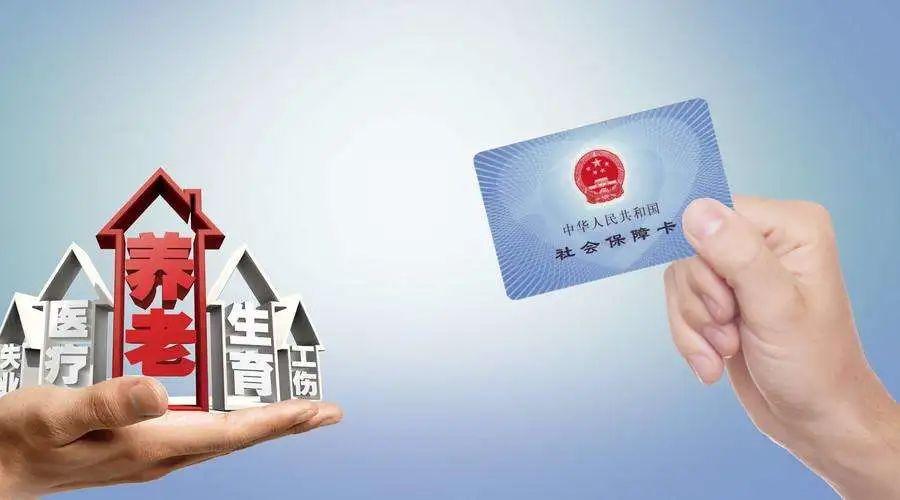 8月13日起,杭州全市恢复办理社保业务!