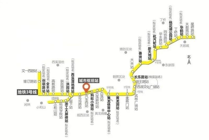 杭州地铁3号线拟定站名公示!来看看你家门口的站点,会叫什么名字?图1