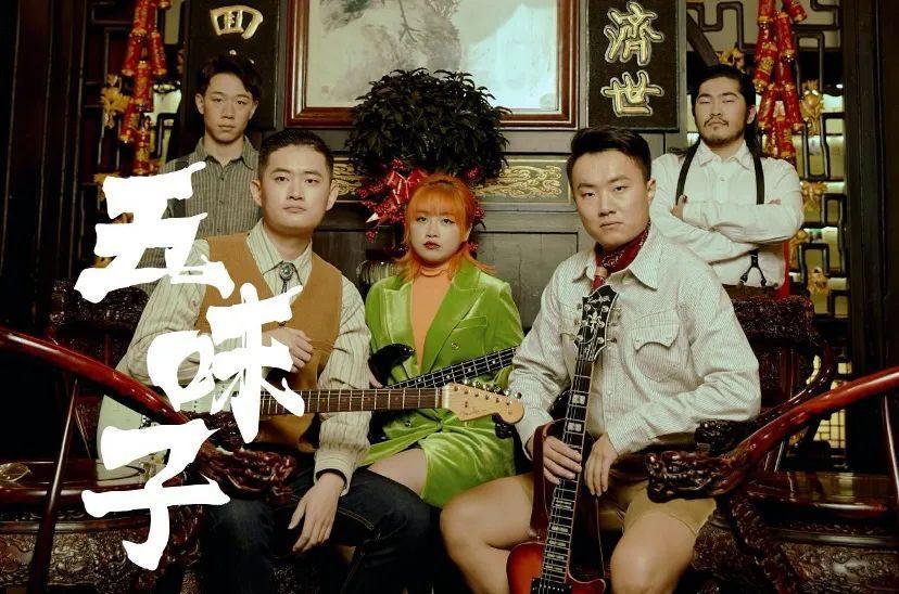 新裤子、隔壁老樊、焦迈奇...2020氧气音乐节即将开始!