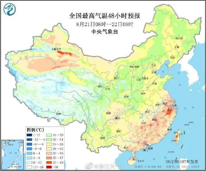 """浙江""""霸榜""""全国最高气温实时排行前十…啥时候降温?"""