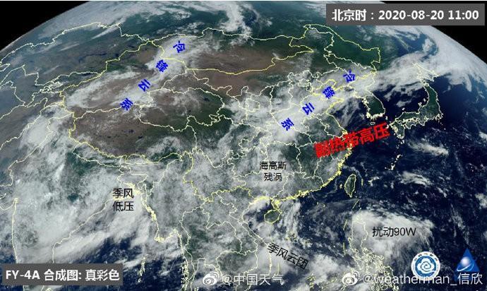 今年第8号台风即将生成!浙江能凉快一点了吗?
