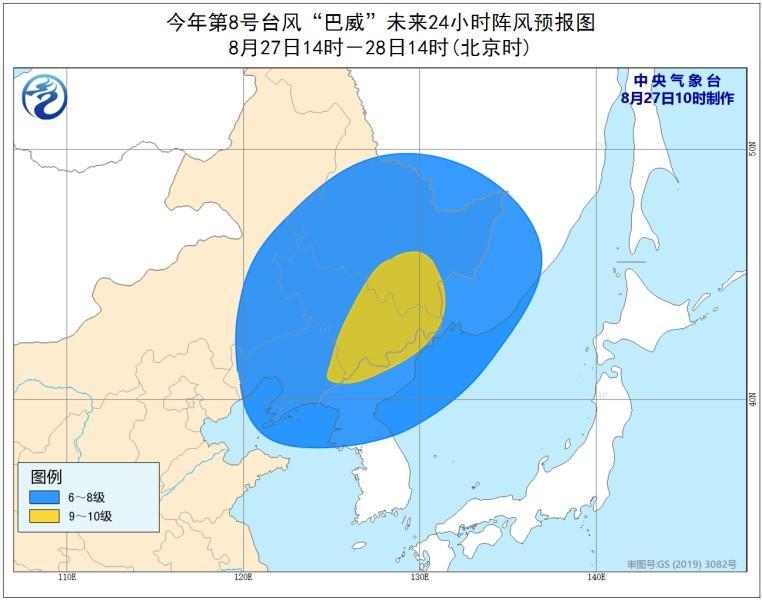台风巴威穿过东北三省,还将带来强降雨!