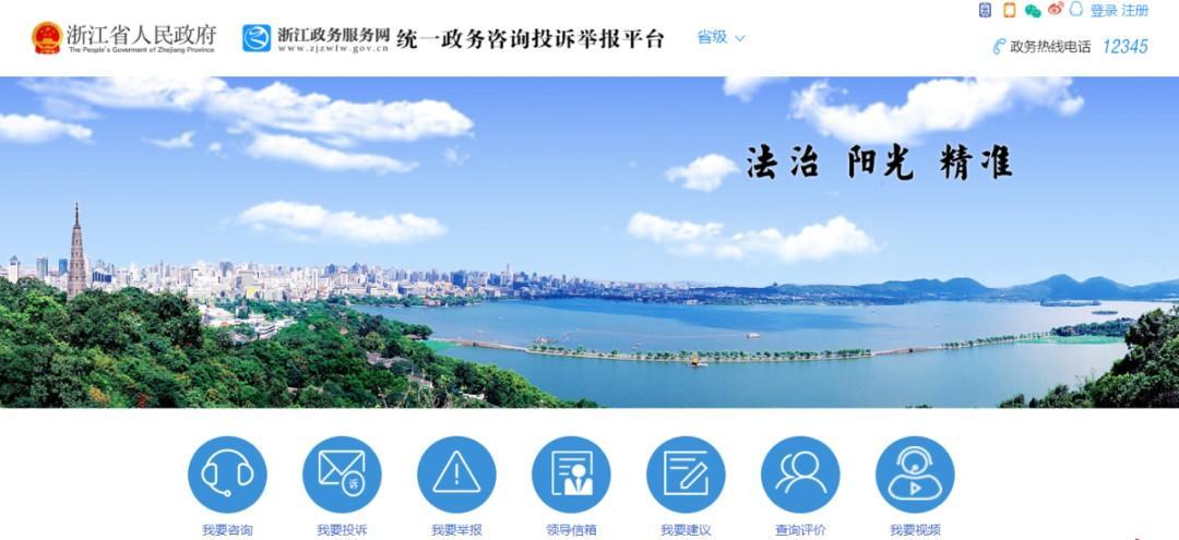 9月1日起,新修订的《浙江省广告管理条例》正式施行!