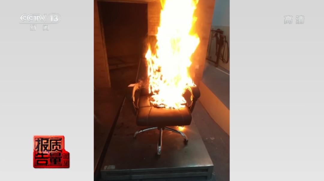 央视曝光,你常坐的这些办公椅不合格!爆炸、起火,还会致癌......