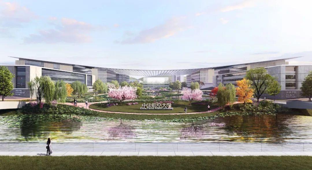 杭州这所高等学府项目——中法航空大学又有重大进展