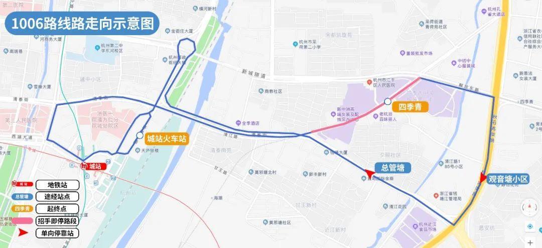 杭州四季青服装市场街区投入首个针对大型市场的公交配套系统!图1