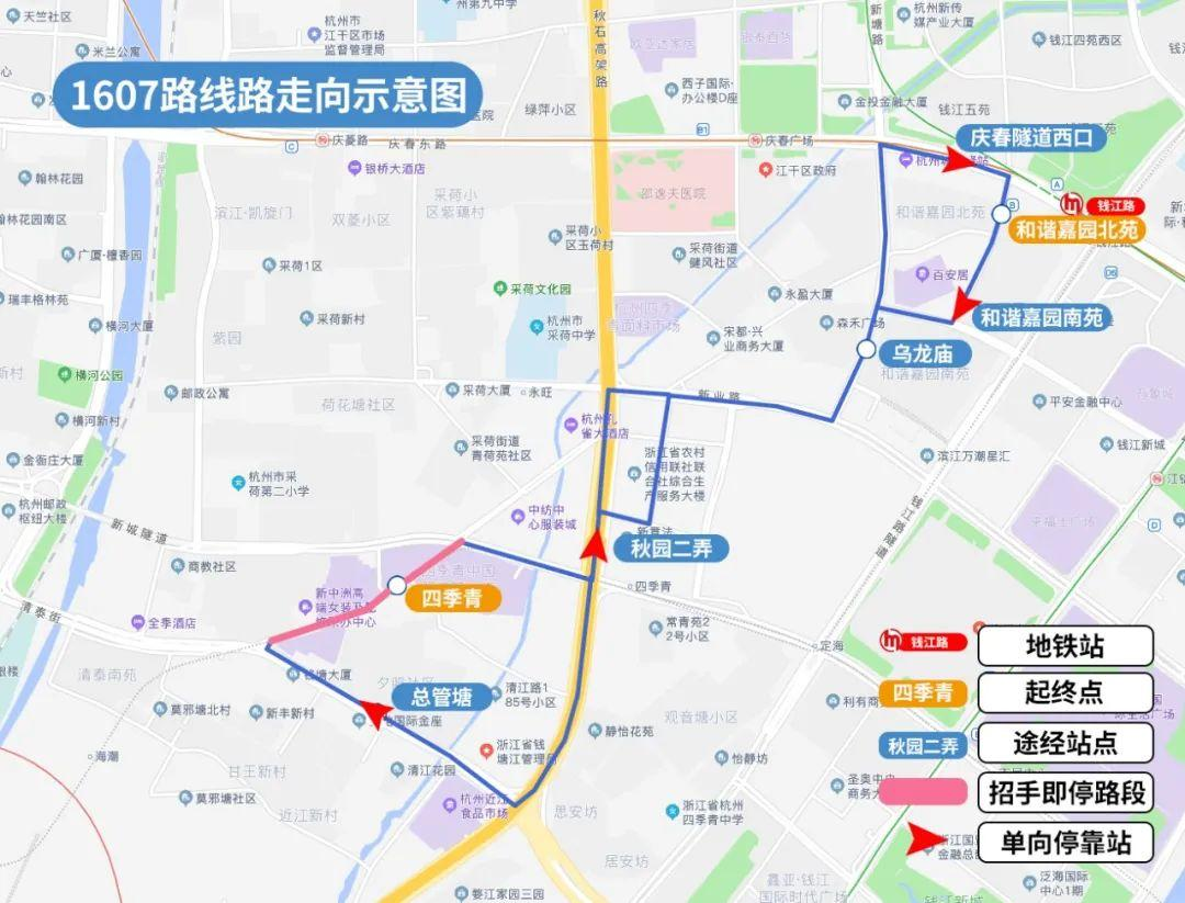 杭州四季青服装市场街区投入首个针对大型市场的公交配套系统!