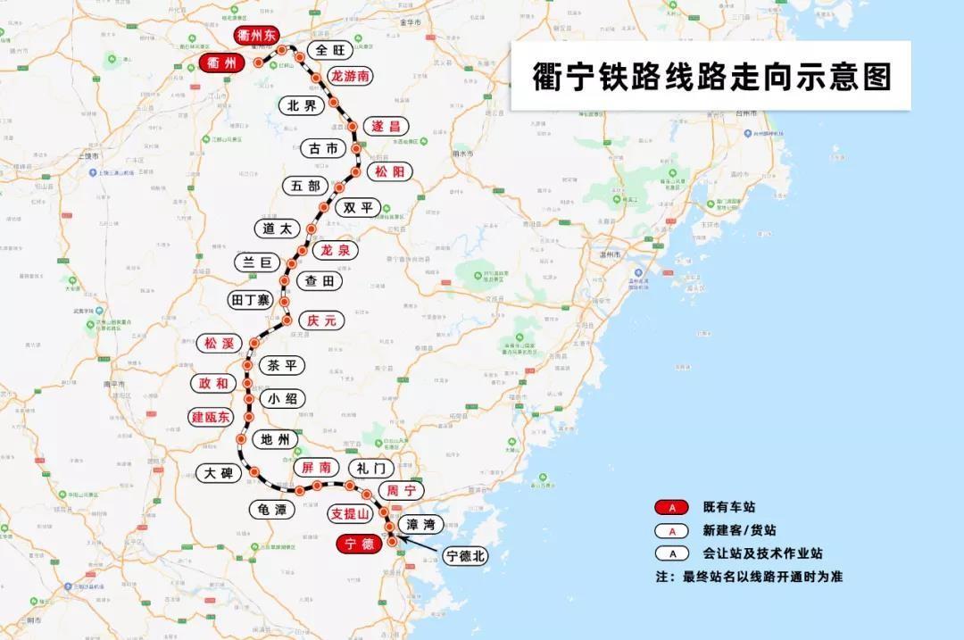 衢宁铁路有望月底开通,遂昌、松阳、龙泉、庆元等地要通铁路啦!