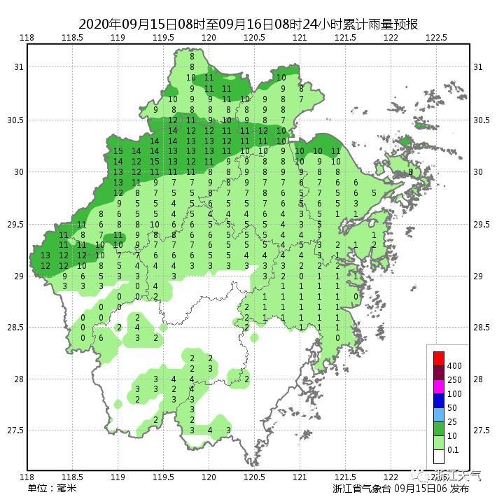 周六最低温度15℃!大雨、暴雨明天就到了~