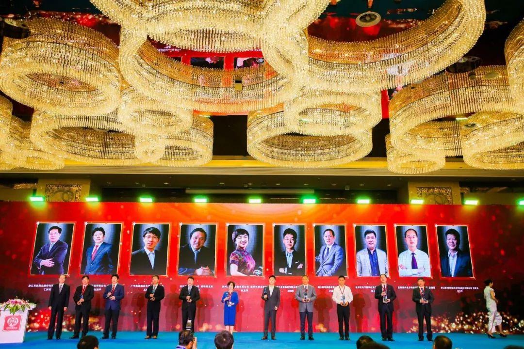 10月23日,第四届世界杭商大会将在杭州开幕!