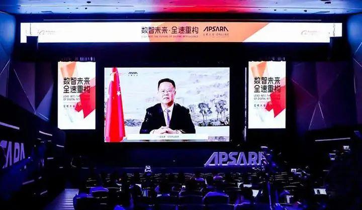 """2020杭州·云栖大会首次""""云上见""""  ,郑栅洁周江勇视频致辞"""