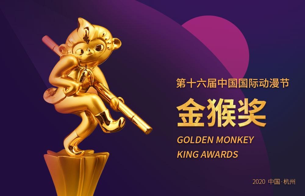9月29日,大家期盼已久的杭州第十六届中国国际动漫节终于要来啦!