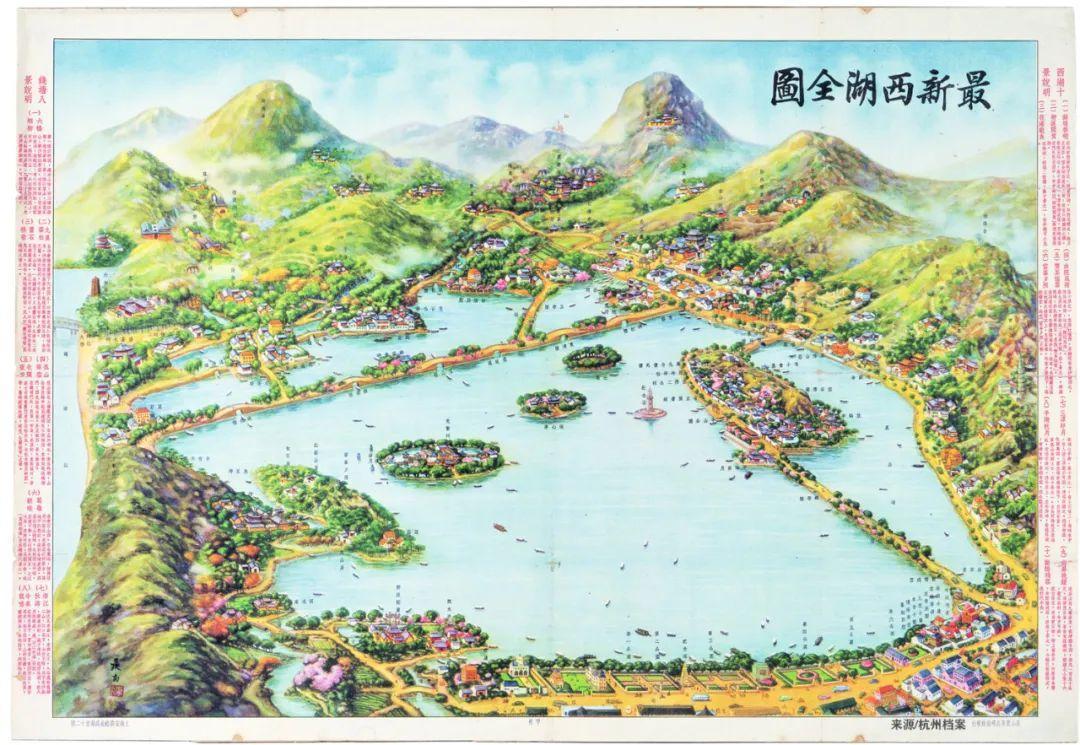 杭州居然有个中城区?许多老杭州人都没听过!超特别的西湖美图赶紧收好!