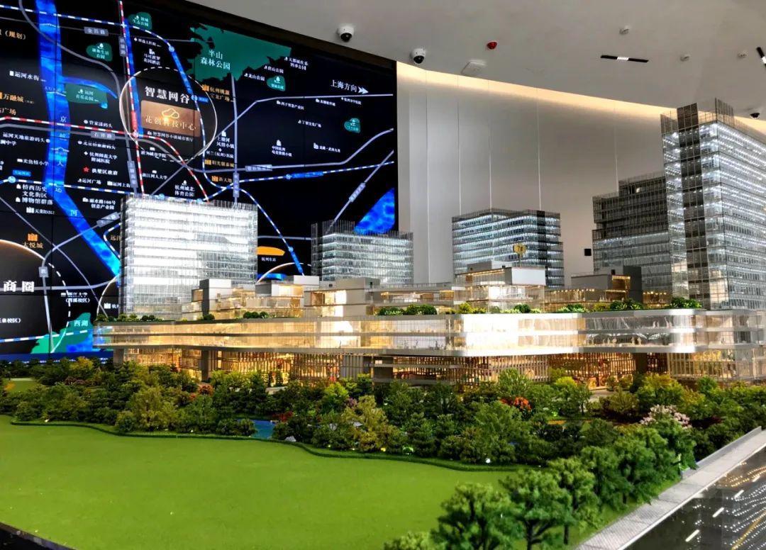 城北360花创科技中心正式开放!1000㎡高颜值空间科技感十足!