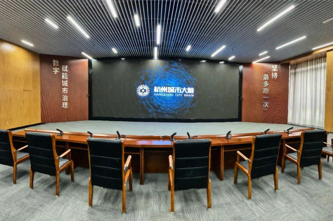 杭州城市大脑三季度成果发布会举行