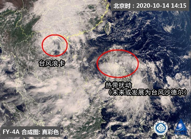 """杭州冷空气登场!昼夜温差大!台风""""沙德尔""""或将于近日形成!"""