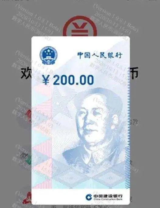 5万人尝鲜!数字人民币红包,比微信、支付宝好用吗?