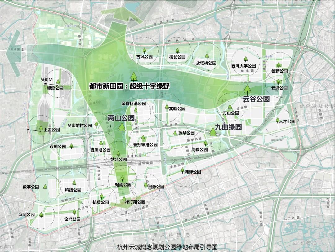 杭州云城概念规划正式发布!